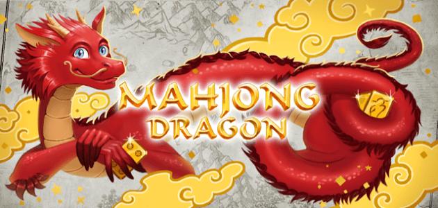 Скачать android игру Mahjong Solitaire Dragon / Пасьянс Маджонг Дракон держи cмартфон равно планшет. Mahjong Solitaire Dragon / Пасьянс Маджонг Дракон - android игрище нате зуммер бесплатно