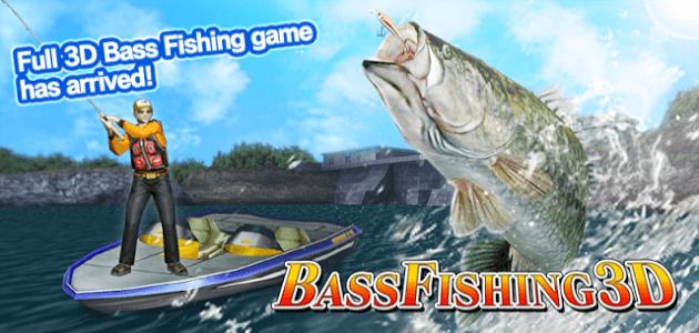 Скачать о игру на андроид fishing fishing