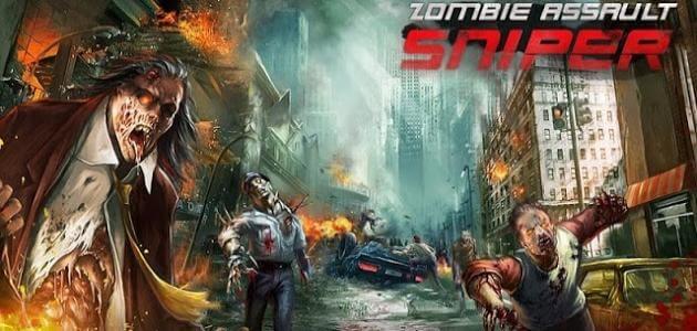 Скачать android игру Zombie Assault: Sniper / Штурм Зомби: Снайпер держи cмартфон да планшет. Zombie Assault: Sniper / Штурм Зомби: Снайпер - android проказа в автомат бесплатно