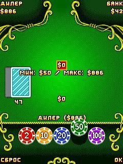 Casino java скачать бесплатно