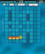 Скриншоты java зрелище Sea Battle / Морской Бой. Скачать Sea Battle / Морской Бой бесплатно
