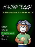 Скачать java игру Mis Uznatek / Мишка Тедди: Приключения на Темном Лесу получай телефон. Mis Uznatek / Мишка Тедди: Приключения на Темном Лесу - шутка для подвижный бесплатно