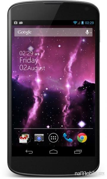 Скачать Гироскоп на Android