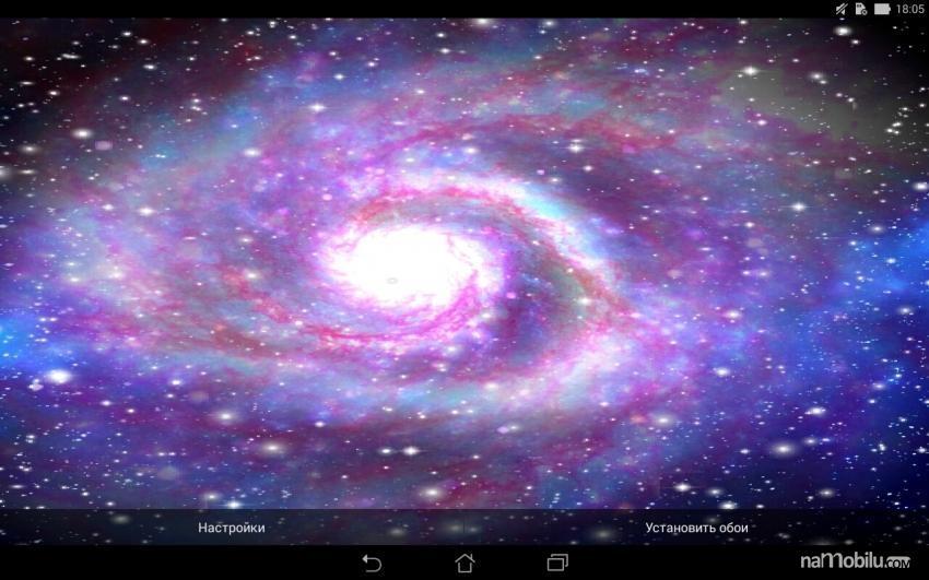 скачать бесплатно галактика знаком