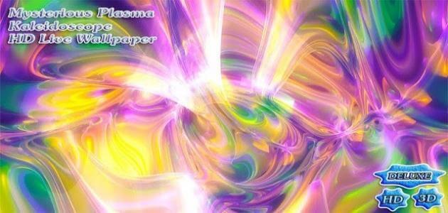 Скачать живые шпалеры Mysterious Plasma Kaleidoscope / Калейдоскоп Таинственной Плазмы возьми cмартфон равным образом планшет.