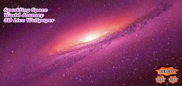 Скачать живые шпалеры Sparkling Space: World Journey сверху cмартфон да планшет.